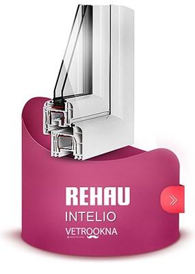 Профиль окон Rehau INTELIO